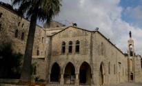 قرية البصة