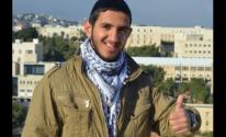 الاسير احسان عثمان