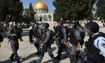 شرطة الاحتلال تقتحم الاقصى