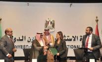 السعودية: تقدم 125 مليون جنيه للمشروعات الصغيرة في مصر
