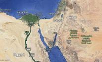 مصر: ترفع استثمارات