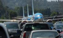 الطائرة