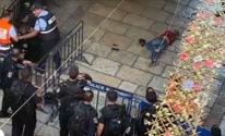 إصابة شابين بزعم طعنهما شرطي إسرائيلي في البلدة القديمة بالقدس