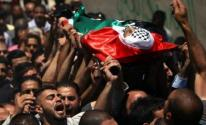 (محدث) استشهاد مواطن برصاص الاحتلال جنوب بيت لحم
