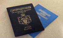 جوازات سفر اردنية