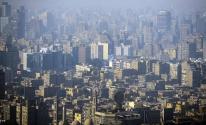 مصر: معدل التضخم يفاجئ المحللين