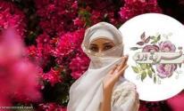 السعودية:  قرية ورد تلفت الأنظار في