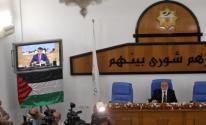 بالفيديو: التشريعي يُصوت على مقترحات قدمها نواب التيار الإصلاحي لتجاوز الأزمات الراهنة