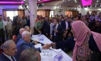 الرئيس عباس يوجّه رسالة مهمة لقيادات