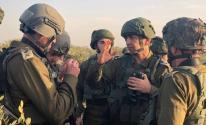غلاف غزة.jfif