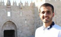 سلطات الاحتلال تفرج عن الصحفي محمد عتيق بعد اعتقال 9 أيام
