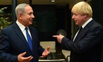 تفاصيل الاتصال الهاتفي بين نتنياهو ورئيس الوزراء البريطاني الجديد