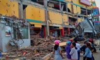 زلزال ضرب جزيرة جاوا الإندونيسية