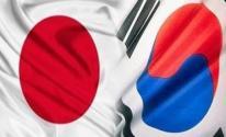 كوريا الجنوبية واليابان