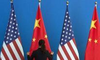 واشنطن وبكين