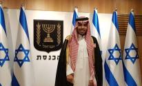 المدون محمد سعود