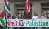 وقفة برلين