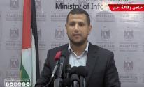 بالفيديو: بيان صادر عن وزارة الزراعة بغزّة بشأنموسم الأضاحي لهذا العام