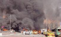 انفجار كابول صورة ارشيفية