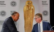 مصر: تستعيد