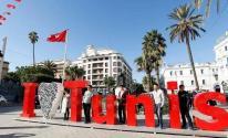 تونس: تدخل على خط أزمة إفلاس
