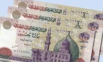 مصر: أرقام