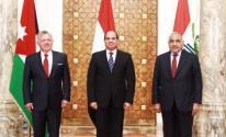 قمة أردنية مصرية عراقية