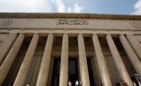 محكمة جنايات القاهرة تحكم بالمؤبد لقيادات الإخوان في