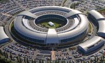 الاستخبارات البريطانية