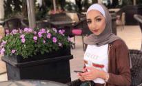 شاهد بالفيديو: وزيرة المرأة تكشف آخر تطورات قضية مقتل الفتاة إسراء غريب!!