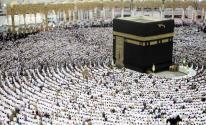 واخيرا : السعودية تلغي رسوم تكرار العمرة