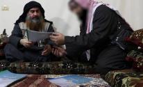 تقارير عراقية تكشف عن الحالة الصحية لزعيم تنظيم الدولة