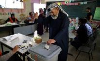 انتخابات فللسطينية