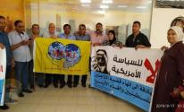 اللجنة الشعبية وفعاليات مخيم شعفاط تنظم وقف تضامنية دعما لتجديد تفويض عمل الاونروا