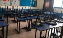 إغلاق المدارس في كفر قاسم احتجاجًا على جرائم القتل