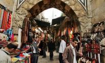 مصر: تراجع العجز