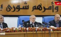 بالفيديو: التشريعي في غزّة يُعلن انتهاء ولاية الرئيس عباس ويطالب العالم بعدم التعامل معه