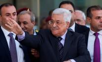 شاهد: كلمة الرئيس عباس أمام المجلس الاستشاري لحركة فتح برام الله