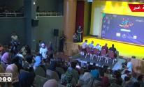 شاهد بالفيديو: تجارب الأداء لمهرجان اكتشاف مواهب الشباب في غزّة