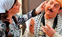 أبو بدر وفوزية