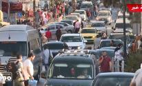 شاهد بالفيديو: آراء المواطنين في رام الله بـ
