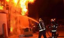 حريق صورة ارشيفية