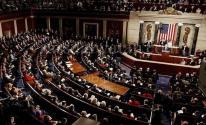 واشنطن: تفتح نظامها المصرفي أمام