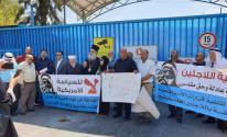وقفة لدعم الأونروا والمطالبة بتجديد تفويض عملها في مخيم شعفاط