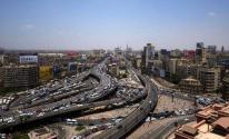 مصر: تطرح سندات