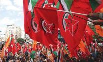 الديمقراطية تدعو لإجراء الانتخابات الشاملة في كافة الأراضي الفلسطينية