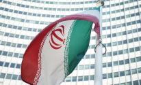 مهلة نهائية لإيران لمكافحة غسيل الأموال و