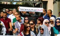 شاهد: وقفة أمام نقابة الصحفيين بغزّة تنديداً بقرار حجب 59 موقعاً إخبارياً في فلسطين