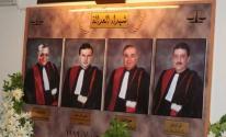القضاء اللبناني