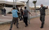 صافرات الإنذار تُدوي في مستوطنات غلاف غزّة بدعوى سقوط صواريخ